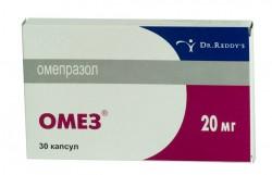 Омез, капс. 20 мг №30