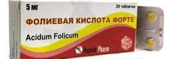 Фолиевая кислота форте, табл. 5 мг №20