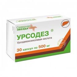 Урсодез, капс. 500 мг №30