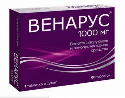 Венарус, табл. п/о пленочной 100 мг+900 мг №60