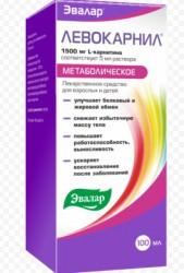 Левокарнил, р-р д/приема внутрь 300 мг/мл 100 мл ЛС