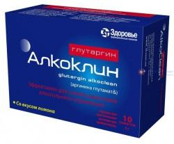 Глутаргин алкоклин, пор. д/р-ра д/приема внутрь 1 г 3 г №10