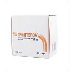 ГРИНТЕРОЛ, капс. 250 мг №100