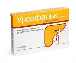 Урсофальк, капс. 250 мг №100