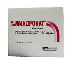 Милдронат, р-р для в/в, в/м и парабульбарн. введ. 100 мг/мл 5 мл №10 ампулы