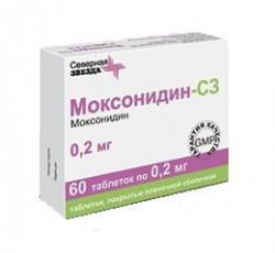 Моксонидин-СЗ, табл. п/о пленочной 0.2 мг №60