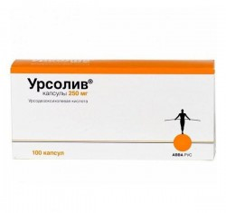 Урсолив, капс. 250 мг №100