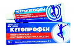 Кетопрофен, гель д/наружн. прим. 5% 30 г №1