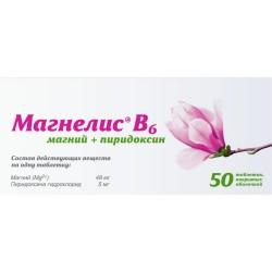 Магнелис В6, табл. п/о №50
