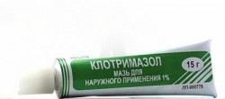 Клотримазол, мазь 1% 15 г №1